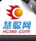 中国家居十大品牌——慧